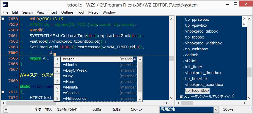 ファイル パスワード windows7 pdf
