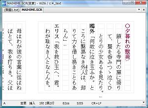 WZ繧ィ繝�繧」繧ソ6 譁�遶�菴懈��(蜷�