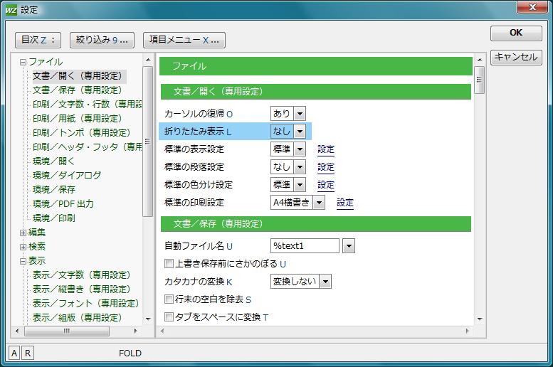html a href pdf 印刷設定ダイアログ
